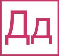 Alfabet Rosyjski Litery Z Wymową Superkid